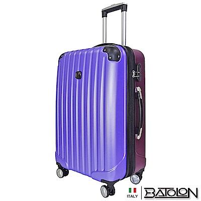 義大利BATOLON  24吋  典雅緹花TSA鎖加大ABS硬殼箱/行李箱