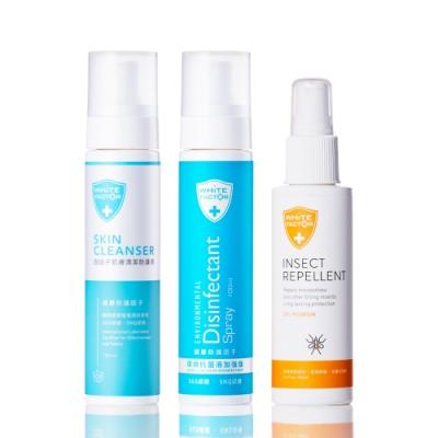 白因子防蚊液(派卡瑞丁)100ml+肌膚清潔防護液100ml+環境抗菌液-加強版100ml