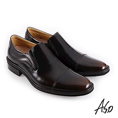 A.S.O職場通勤 霸足氣墊防潑水魔鬼氈紳士鞋-茶