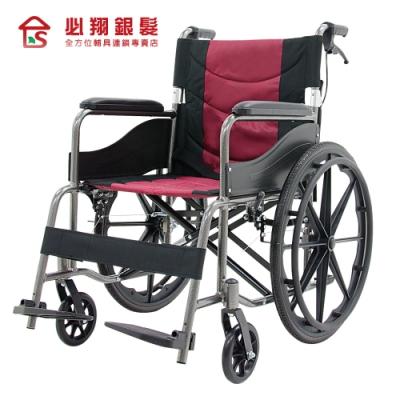 必翔銀髮 PH-182 輕量型手動輪椅(後折背款)