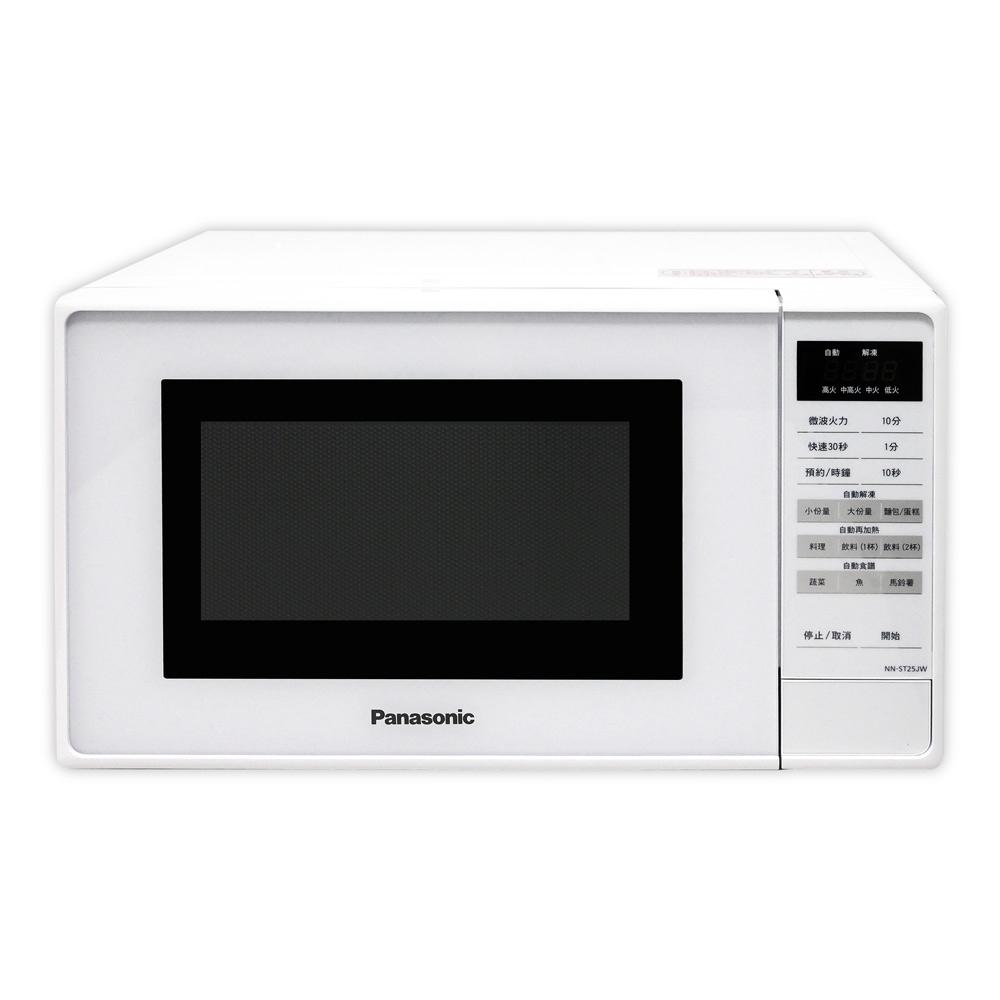 [熱銷推薦]Panasonic國際牌 20L微電腦微波爐 NN-ST25JW