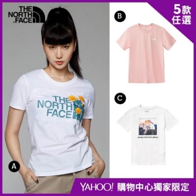 【The North Face】YAHOO獨家限定-北面男女款春夏服飾-5款任選