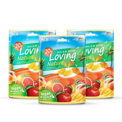 【ACE】德國進口 熱帶水果植物全素軟糖3入裝(36g/袋)