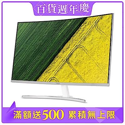 時時樂 Acer ED322Q A 32型 VA 曲面電腦螢幕
