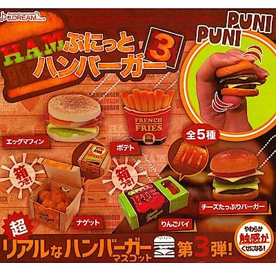 全套5款 日本正版 捏捏速食 漢堡造型 P3 扭蛋 轉蛋 軟軟 吊飾 852462