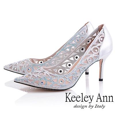 Keeley Ann耀眼新娘 簍空花紋鑲鑽高跟鞋(銀色-Ann系列)