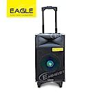 EAGLE行動藍芽拉桿式擴音音箱 ELS-178