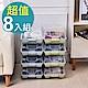 (團購8入組)佶之屋 歐風高透氣可堆疊加厚掀蓋收納鞋盒 product thumbnail 1