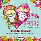 哈根達斯 小花園迷你杯12入組(橙花/茉莉覆盆子/草莓/芒果/仲夏野莓/白桃覆盆子)