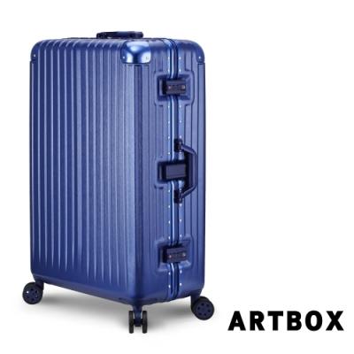 【ARTBOX】冰封奧斯陸 29吋 平面凹槽拉絲紋鋁框行李箱 (海軍藍)