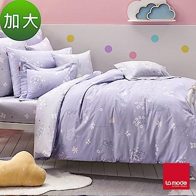 La Mode寢飾 丁香花園環保印染100%精梳棉兩用被床包組(加大)