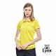 【Lynx Golf】女款吸濕排汗緹花亮光星星短袖立領POLO衫-黃色 product thumbnail 2