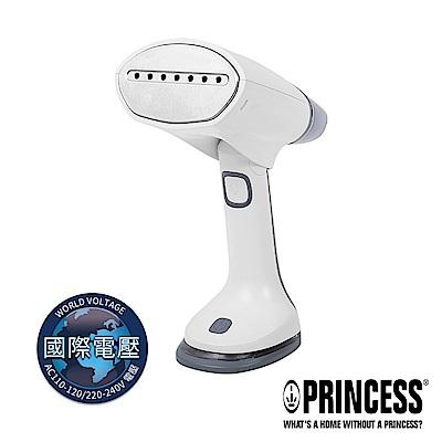 PRINCESS荷蘭公主手持國際電壓摺疊掛燙機332853