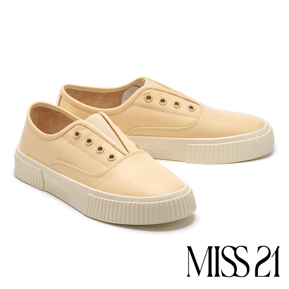 休閒鞋 MISS 21 簡約舒適百搭無綁帶厚底休閒鞋-米