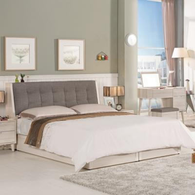 Boden-艾奇6.1尺雙人加大床組(床頭箱+床底)(不含床墊)