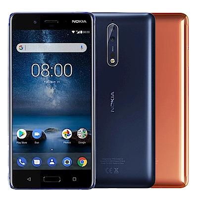 【福利品】NOKIA 8 (4G/64G) 八核雙主鏡頭智慧手機