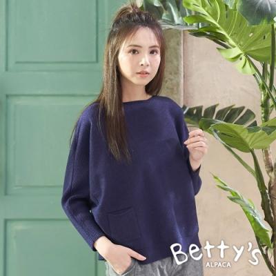 betty's貝蒂思 螺紋飛鼠袖毛衣(深藍)