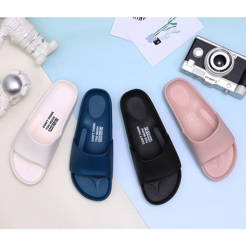 FunPlus+ 流線活力室外拖鞋