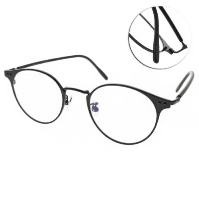 NINE ACCORD光學眼鏡  韓系高雅圓框款/霧黑 #TI MARCUS2 C4