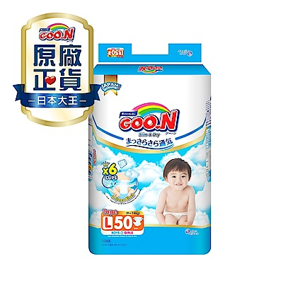 大王GOO.N輕薄舒爽紙尿布黏貼型L 50片x4包/箱