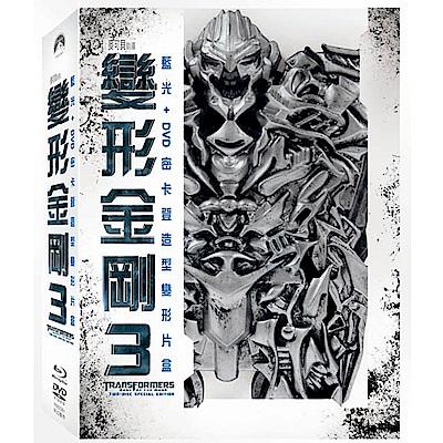 變形金剛3 BD+DVD 密卡登機器人版  藍光 BD
