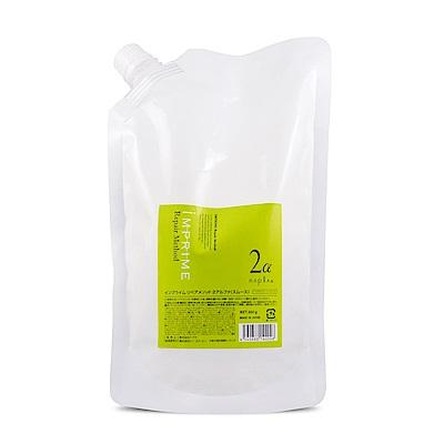 *Napla娜普菈 iM 上質修護法 2α(第2劑)(柔順型)600g 補充包