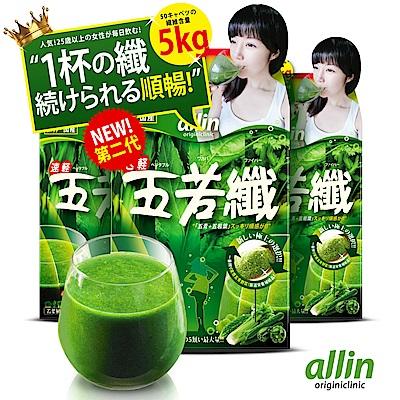 allin五青若葉3入-11包-盒