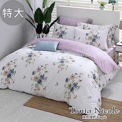 Tonia Nicole東妮寢飾 靜影沉璧100%精梳棉兩用被床包組(特大)