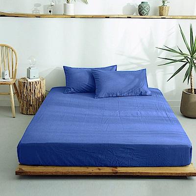 澳洲Simple Living 雙人300織台灣製純棉床包枕套組(普魯士藍)