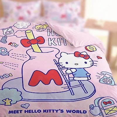 享夢城堡 雙人冬夏兩用被套6x7-HELLO KITTY 世界-粉