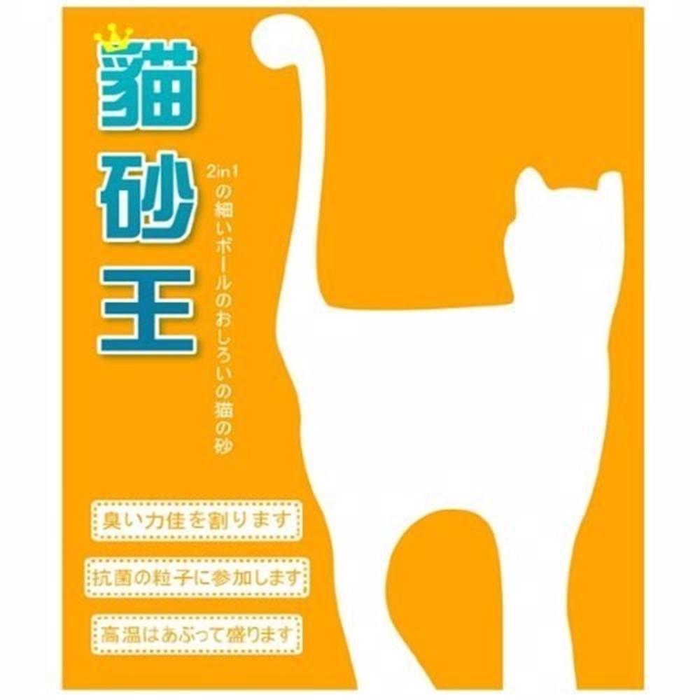 貓砂王雙倍吸力《新配方精粉》細球/粗砂貓砂二種香-10L*4包