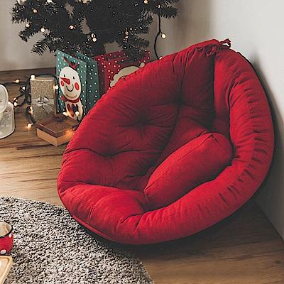 (限時下殺)Home Feeling 包覆懶骨頭/沙發/和室椅/躺墊(5色)