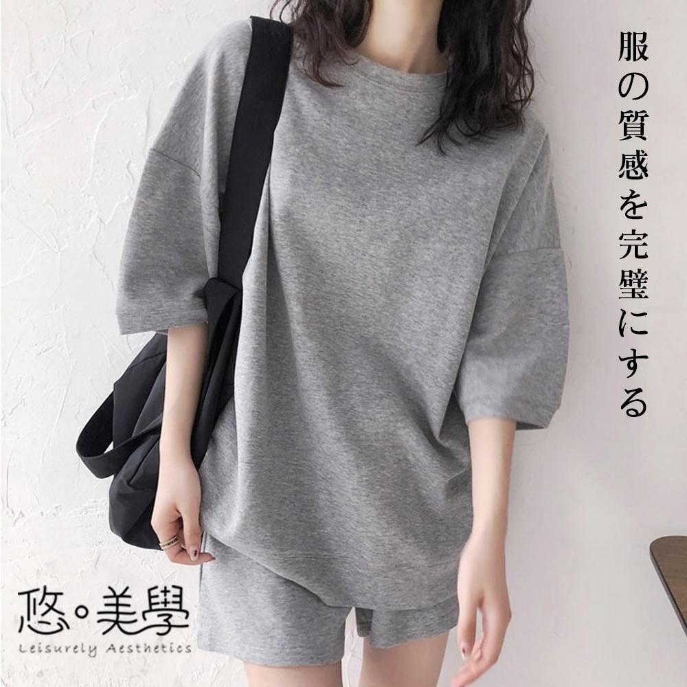 悠美學-日系簡約純色圓領百搭造型套裝-3色(M-2XL)