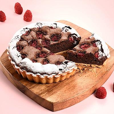 (滿7件)亞尼克 6吋派塔-覆盆莓巧克力