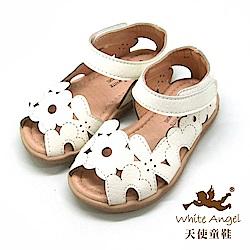 天使童鞋 浪漫落櫻繽紛涼鞋(小童)i923-白