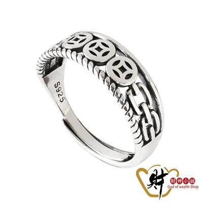 財神小舖 三錢鎖財戒指 925純銀 活圍戒 (含開光) RS-018