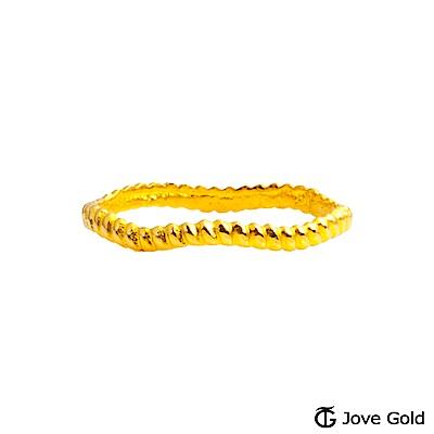 Jove gold 心電感應黃金戒指