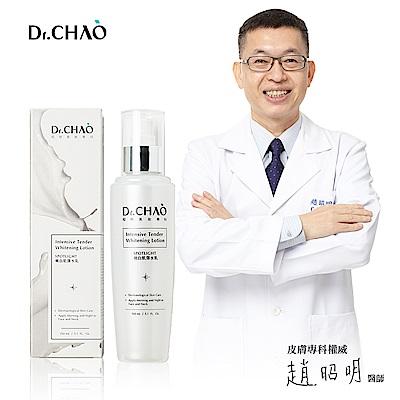 【Dr.CHAO】Spotlight 嫩白肌彈水乳 150ml