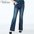 Victoria 中高腰天絲棉鑲鑽靴型褲-女-深藍