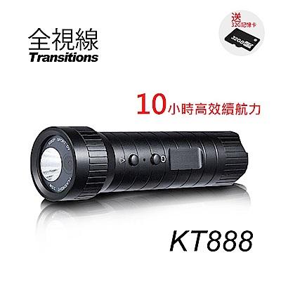 全視線KT888 1080P戶外強光手電筒超廣角防水型攝影機-加送記憶卡