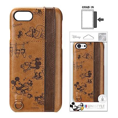 iPhone 8/7 迪士尼 皮革側夾式背蓋口袋 手機硬殼 4.7吋-復古咖啡米...