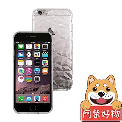 阿柴好物 Apple iPhone 6/6s 3D造型TPU軟殼
