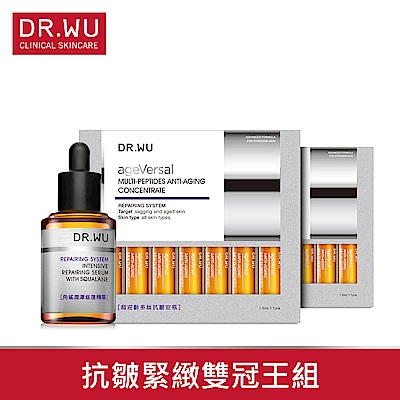 DR.WU超逆齡多肽抗皺安瓶1.5ML*7PCS *2入+角鯊潤澤修復精華30ML