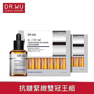 [雅虎獨家]DR.WU超逆齡抗皺安瓶1.5ML*7PCS *2入+角鯊修復精華30ML