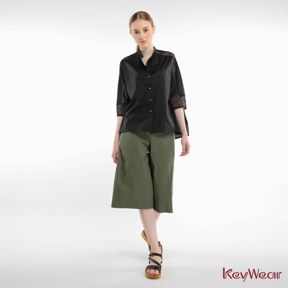 KeyWear奇威名品    緞面飾邊七分寬管褲-綠色