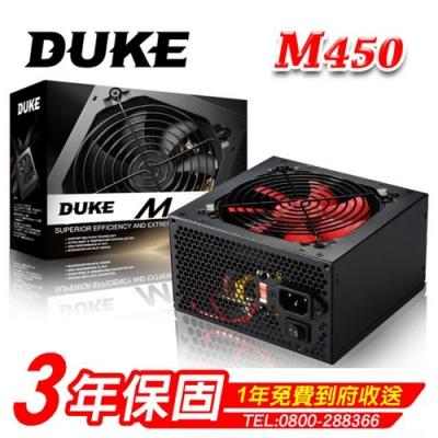 DUKE 松聖 M450-12 450W 電腦power 電源供應器