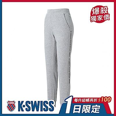 K-SWISS Flex-5Five Sweat Pants棉質運動長褲-女-灰