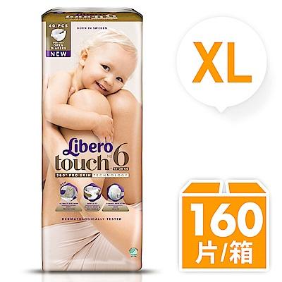 麗貝樂 Touch嬰兒紙尿褲6號(XL-40片x4包)-箱購