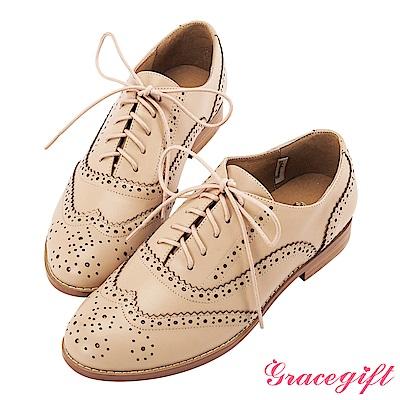 Grace gift-全真皮經典雕花綁帶牛津鞋 杏