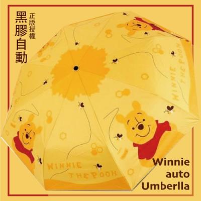 迪士尼Disney 黑膠抗UV自動晴雨傘- 維尼蜂蜜Winnie